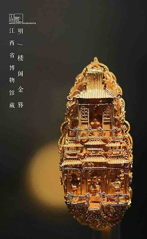 Exquisite Gold Hairpin, Unearthed From Mausoleum of King Yizhuang (1498 - 1556) of the Ming Dynasty