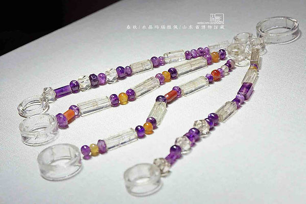 Unearthed Crystal and Agate Accessory of the Spring and Autumn Period