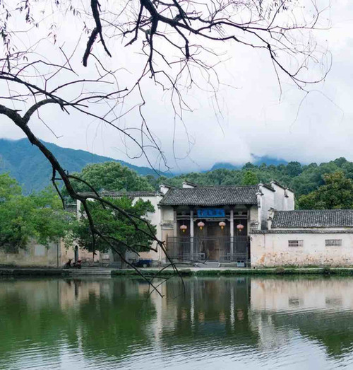 Nanhu Academy, or Nanhu Shuyuan, of Ancient Hongcun Villiage in Huizhou