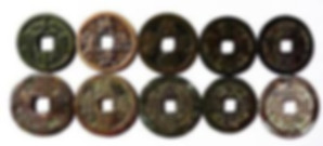 Copper Currency of the Ming Dynasty