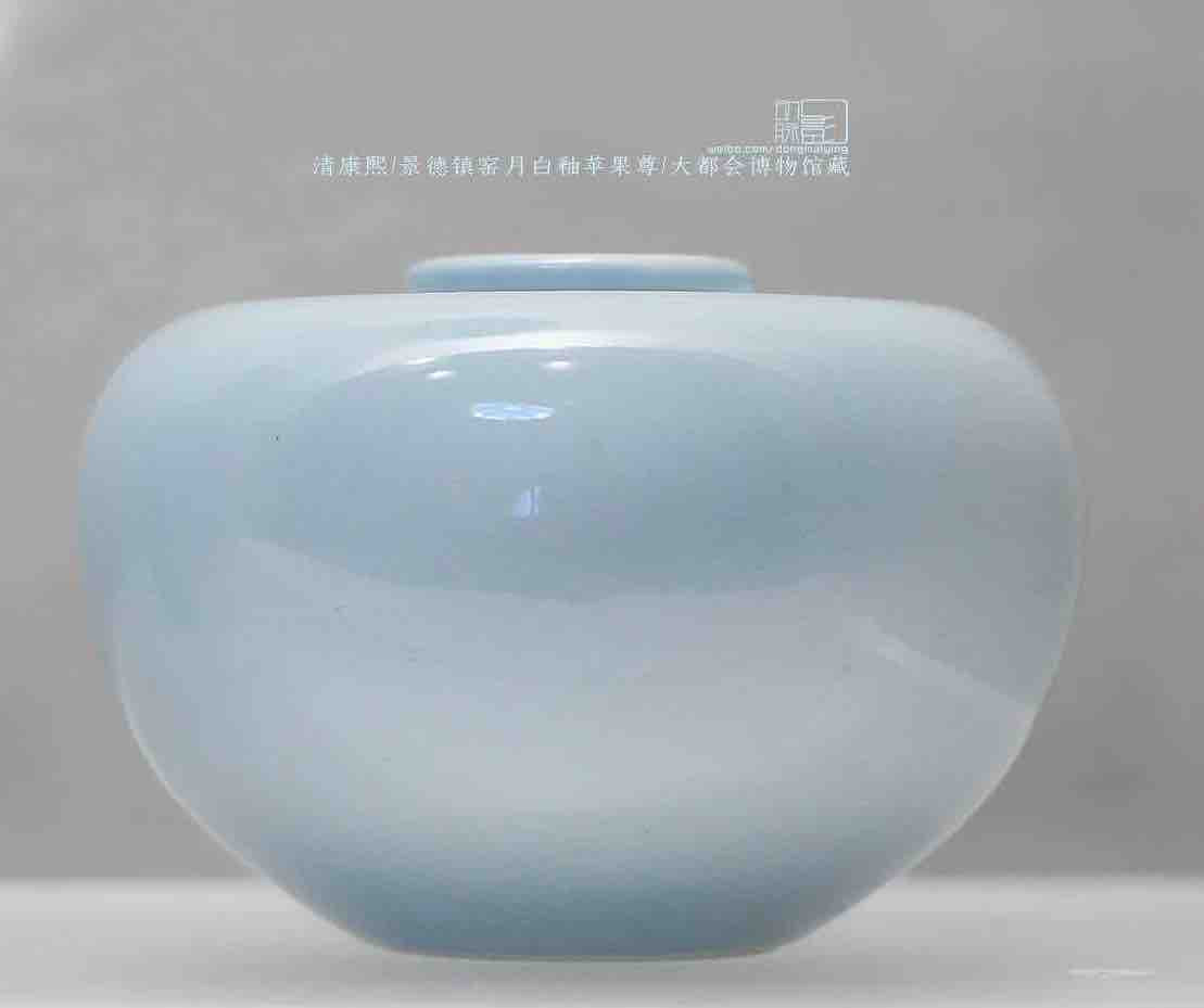 Apple Shaped Moonlinght White Glaze Vessel (Zun) of the Qing Dynasty — Metropolitan Museum of Art