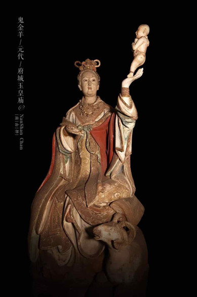 Painted Sculpture of Ghost Gold Goat Deity of Yuan Dynasty — Jade Emperor Temple