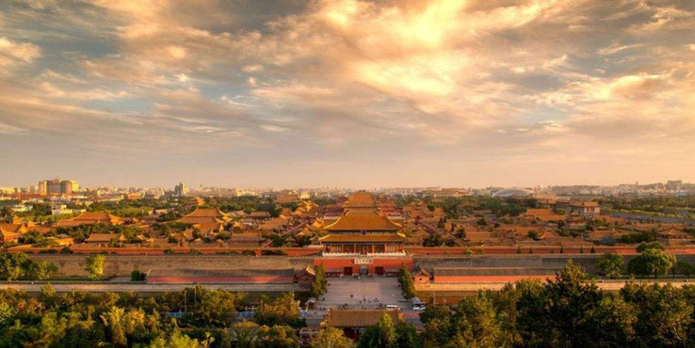 Panoramic View of the Forbidden City