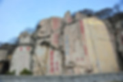 Inscriptions on Mount Tai, Written by Emperor Xuanzong of Tang