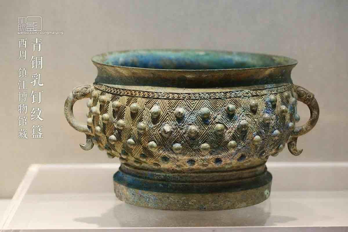 Bronze Food Container (Gui) — Zhenjiang Museum