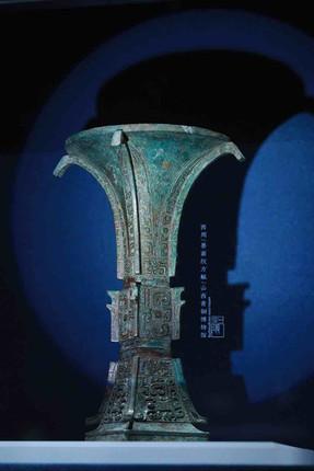 Bronze Wine Cup (Gu) — Shanxi Museum