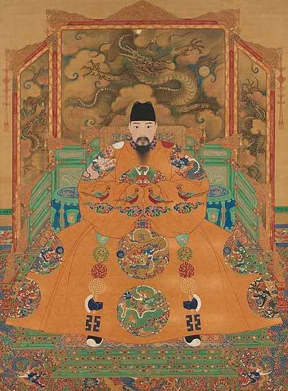 Portrait of Hongzhi Emperor Zhu Youcheng, By Court Artist of the Ming Dynasty