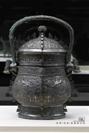 Bronze Wine Container (You) — Sen-oku Hakukokan Museum