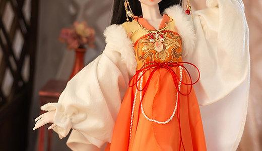Jiuweihu or Nine Tail Fox Doll