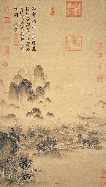Autumn Landscape (Xi Shan Qiu Se Tu) Painted By Emperor Huizong of Song