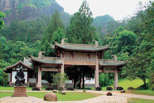 The Wuyi Academy Built by Great Philosopher Zhu Xi