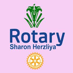 לוגו רוטרי עם פרח משובח.jpg