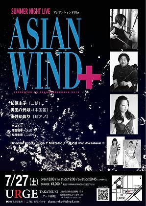 AsianWind1907.jpg