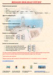 Reggio-Holiday-Study-info-file-russo fot