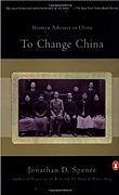 To Change China.png
