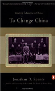 To Change China.png