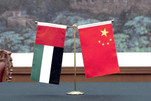 """The United Arab Emirates, China, and the new """"Triple-South"""""""