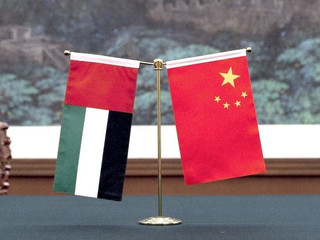"The United Arab Emirates, China, and the new ""Triple-South"""