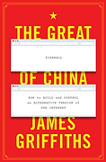 Griffiths Great Firewall of China.png