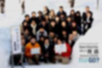 IODD集合写真2014-02-22 20.42.38.jpg