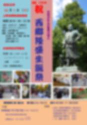 SnapCrab_NoName_2019-11-7_13-47-59_No-00