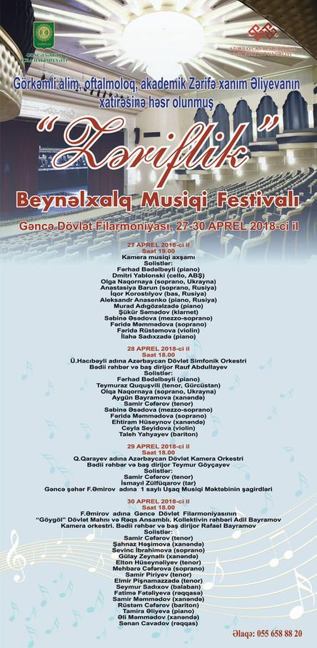 A new festival in Ganga (Azerbaijan)