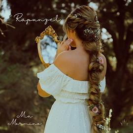 Rapunzel Cover Art.png