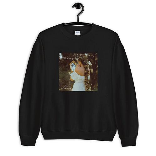 """Rapunzel"" - Black Crewneck Sweatshirt"