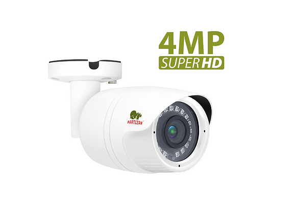 4.0MP AHD camera COD-454HM SuperHD 4.1