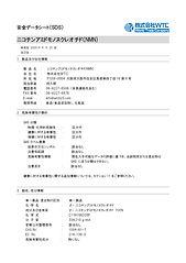 SDS-総合.jpg