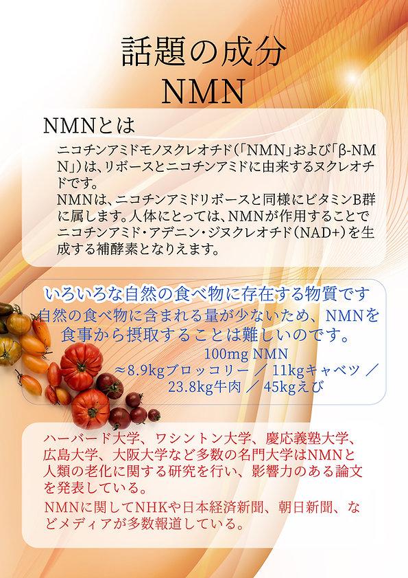 详情3日语.jpg