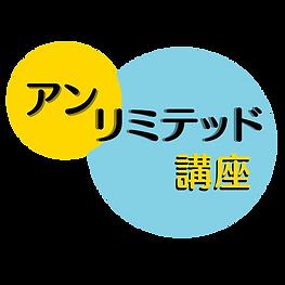 UK-logo-trans.png