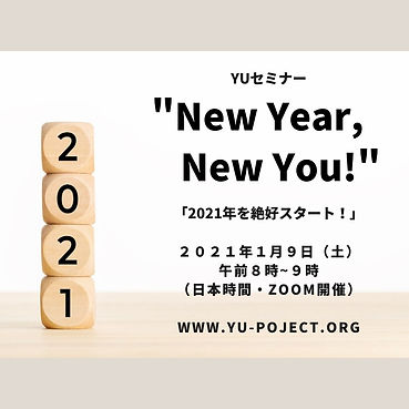 YUセミ_New Year, New You!_.jpg