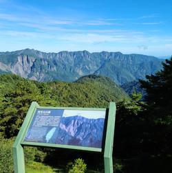 台灣百岳|阿里山|登山美景