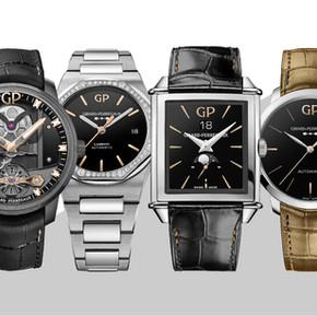 芝柏錶推出8款全新腕錶/ GIRARD-PERREGAUX lunched 8 watches in Geneva Watch Days