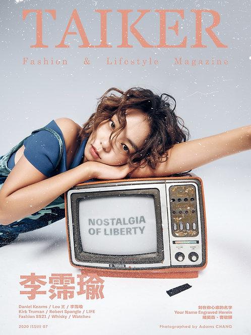 TAIKER Magazine臺客雜誌  ISSUE07 李霈瑜