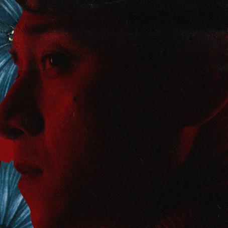 Cheng Jen-Shuo, Beyond the Sea/ 鄭人碩 在浪花之上