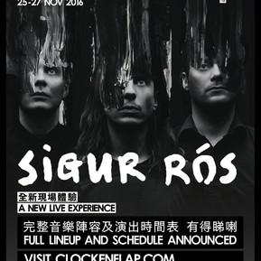 CLOCKENFLAP HONG KONG MUSIC & ARTS FESTIVAL 2016; FULL LINEUP & SCHEDULE