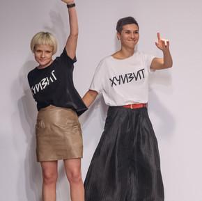 基輔時裝週,''Who is it?'' 2017春夏女裝系列/ Kiev Fashion Days, ''Who is it?'' S