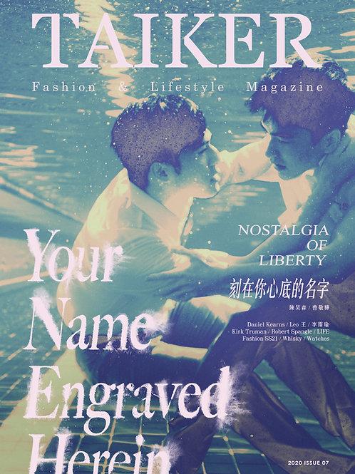 TAIKER Magazine臺客雜誌  ISSUE07 刻在你心底的名字