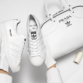Prada x Adidas 全球純白限量聯名款/ Prada and Adidas Sneakers Collaboration