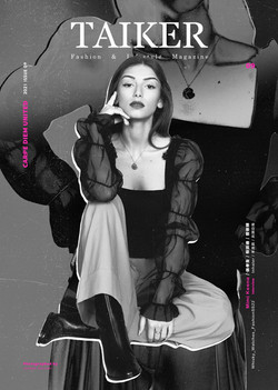batch_issue09coverMIMI-01