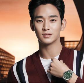 美度表攜手金秀賢開創事業世界新局/ MIDO x Kim Soo Hyun, a new ear is unveiled