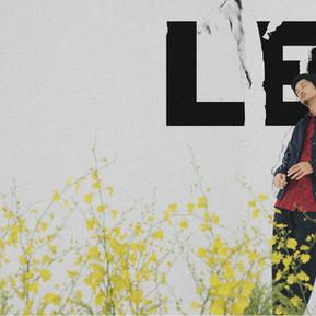Leo王;嚮往自由的純粹靈魂/ Leo Wang, Freedom. The theory I always believe in