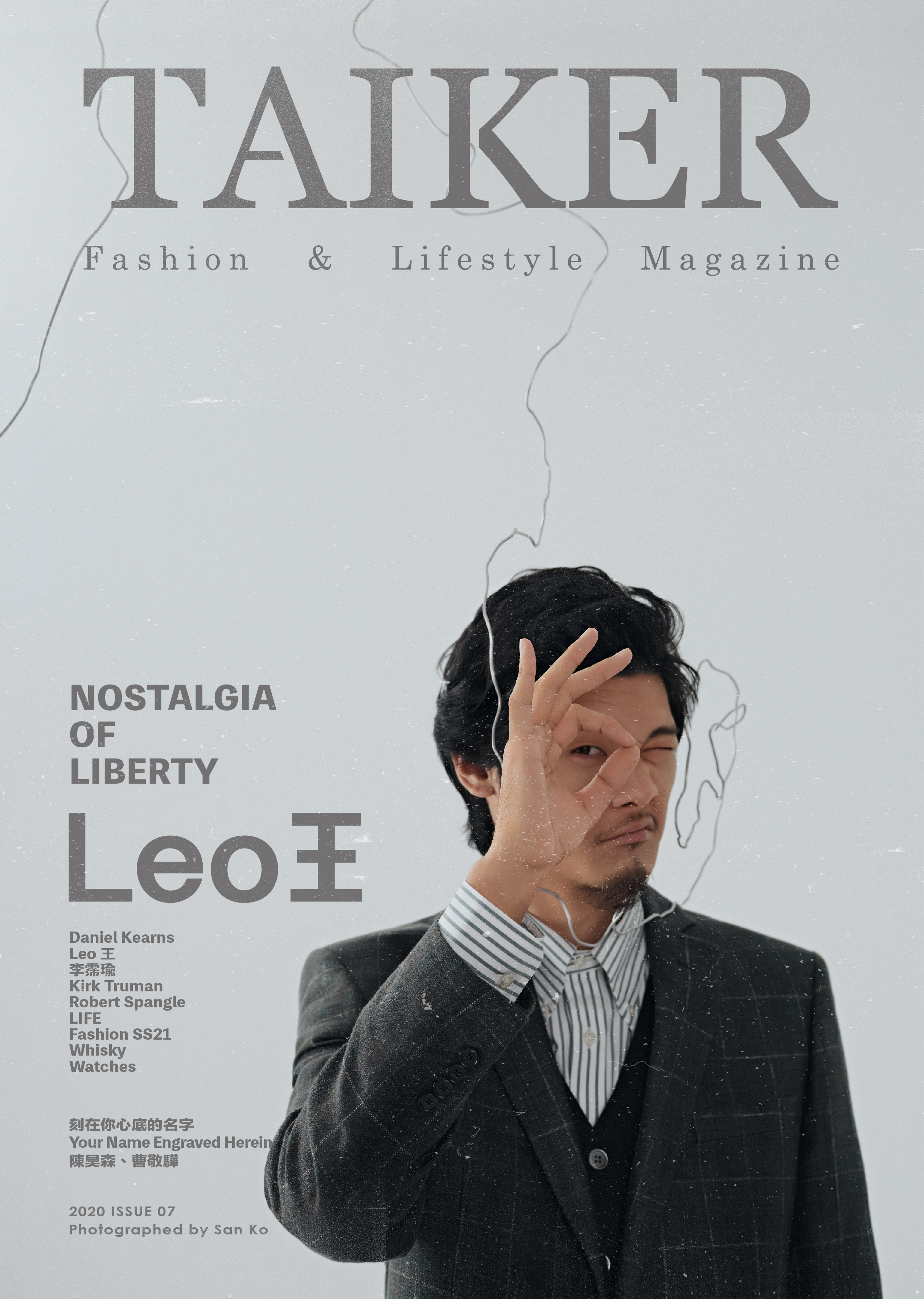ISSUE07_cover-Leo 王