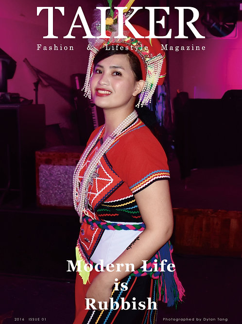 TAIKER Magazine Issue 01