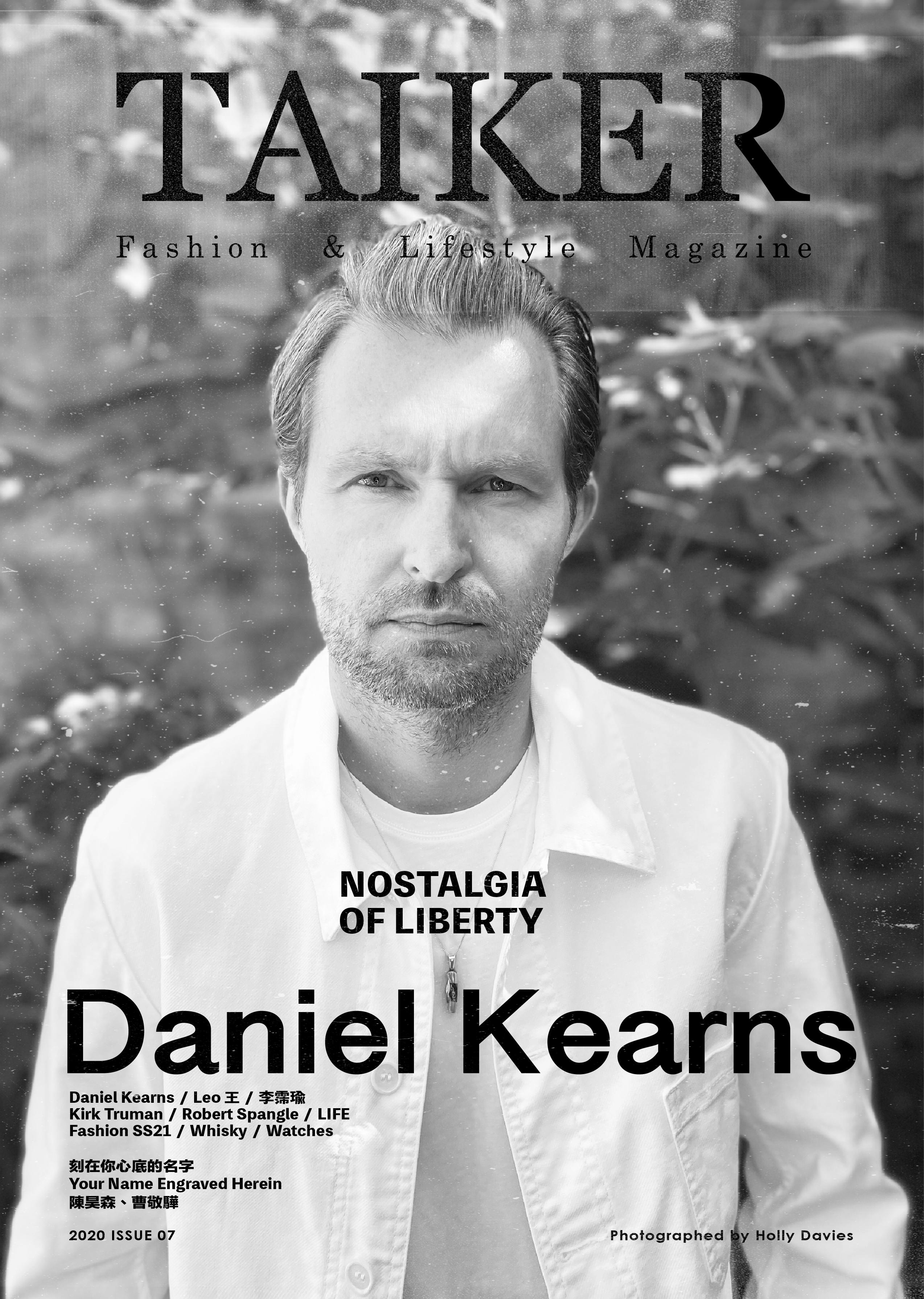 ISSUE07_cover-Daniel Kearns