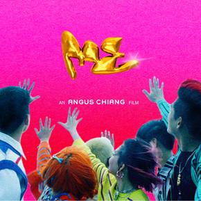 ANGUS CHIANG AW21巴黎時裝週、台北時裝秀/ ANGUS CHIANG AW21 PFW et Taipei Runway