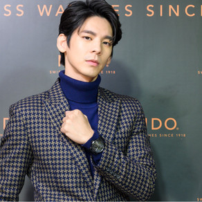 林柏宏演繹美度表,並期許創造屬於自己的世代/Lin Bo-hong interprets MIDO and hopes to create his own generation