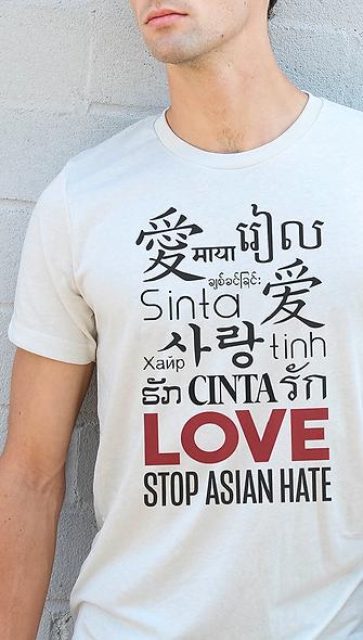 ASIAN LOVE TEE'S